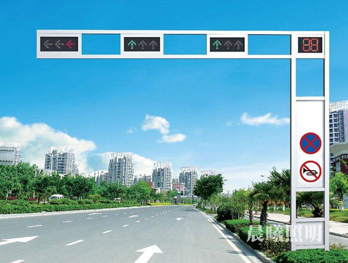交通信号deng