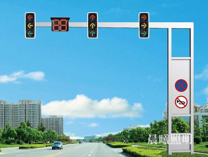 jiao通信号灯